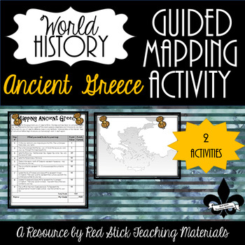 Mapping Ancient Greece--No PREP!