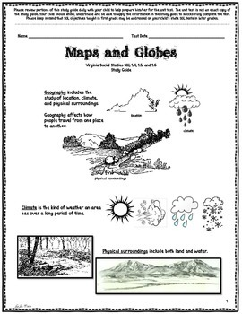 Maps and Globes Study Guide for First Grade