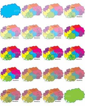 Maps of Macedonia: Clip Art Map Set