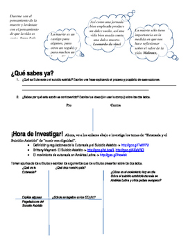 Mar Adentro Pre film Worksheet (The Sea Inside) AP Spanish, Spanish IV