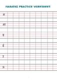 Marathi Practice Worksheets   Vowels