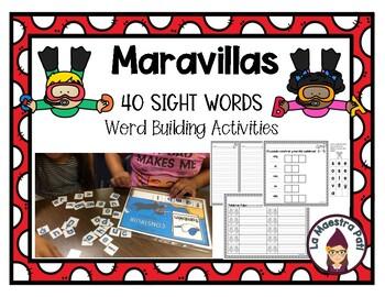 Maravillas Kindergarten Sight Word Building Activities