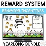 Digital Rewards | Marble Jar | Behavior Management | Digit