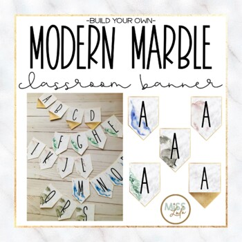 Marble Watercolor Classroom Banner
