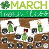 March 1 More, 1 Less Activity and Worksheet