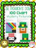 March 100 Chart Mystery Pictures-St. Patrick's and Read Across America