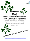 March 1st grade math class/homework-spiral review with constructed response