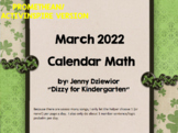 March 2019 Calendar for the Promethean Board (ActivBoard)