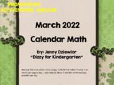 March 2017 Calendar for the Promethean Board (ActivBoard)