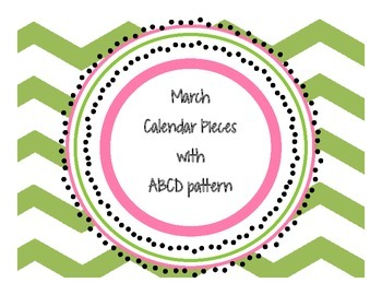 March 2015 Calendar Pieces with Pattern