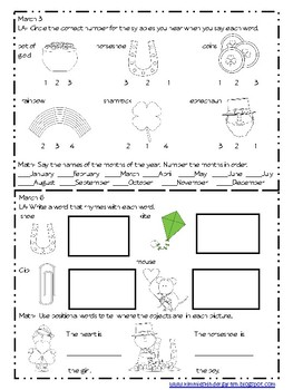 March 2017 Homework Packet for Kindergarten Kiddies