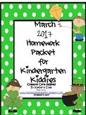 March 2017 Homework Packet for Kindergarten Kiddies