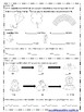 March 2016 Homework Packet for Kindergarten Kiddies