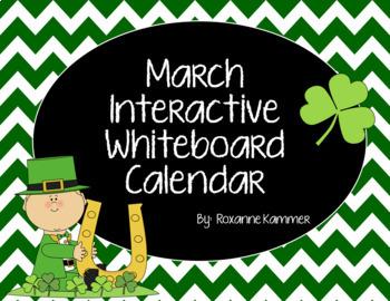 March 2018 Interactive Whiteboard Calendar