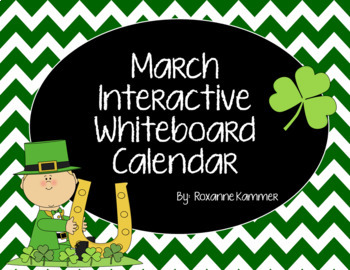 March 2019 Interactive Whiteboard Calendar