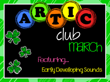 March 2016 Artic Club