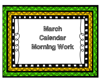 March 2016 Calendar Morning Work