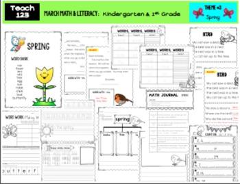 Sub Plans Kindergarten 1st Grade March