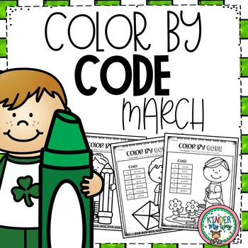 Color By Code Kindergarten Spring Coloring Pages