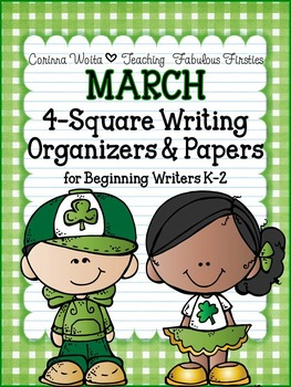 March 4-Square Writing Organizers & Papers for Beginning Writers K-2