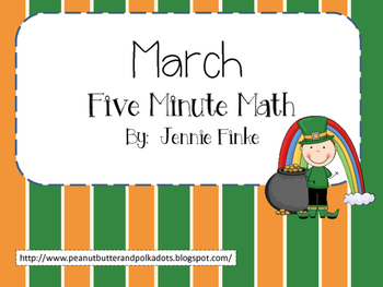 March 5 Minute Math (Common Core Aligned)