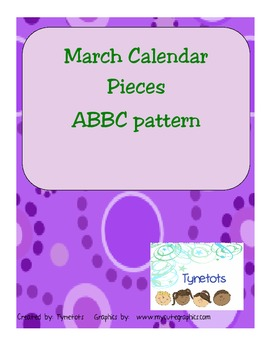 March ABBC pattern calendar pieces