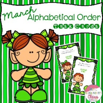 March ABC Order and Guide Words
