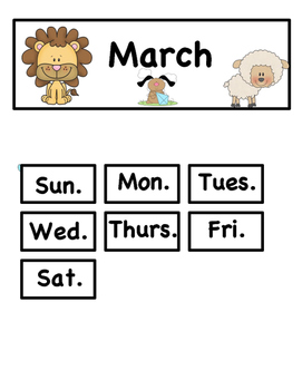 March Calendar Cards in ABCD Pattern. Fits Regular and Small-Sized Calendars
