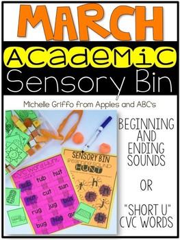 March Sensory Bin