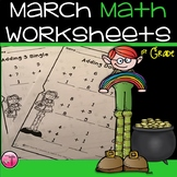 Addition Worksheets for First Grade| March Activities