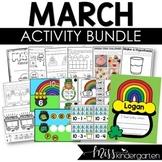 March Activities Bundle