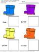March Activities Bundle Unit Preschool Kindergarten Special Education Worksheets