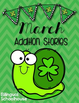 March Addition Stories