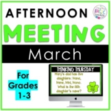 March Afternoon Meeting