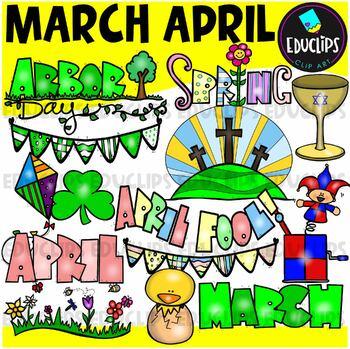March April Clip Art Bundle {Educlips Clipart}