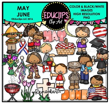 May June Clip Art Bundle {Educlips Clipart}