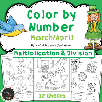 March - April Color by Number Multiplication and Division