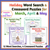 March, April & May Holidays: Word Search & Crossword Puzzles BUNDLE