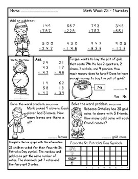 March, April, and May 2nd Grade Morning Book ** No Prep!