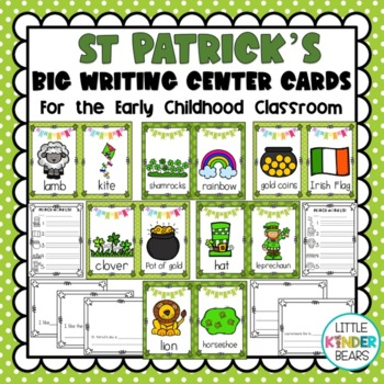 March Big Writing Center Cards