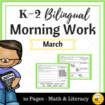 March Bilingual Morning Work