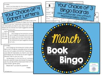 March Book Bingo FREEBIE! (Grab the School Year Bundle!)