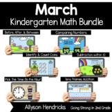 March Boom Cards™ Bundle for Kindergarten