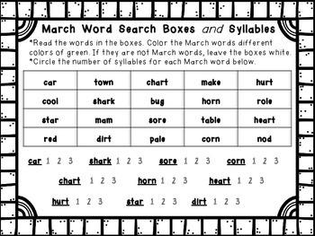 March {Bossy R} Word Work