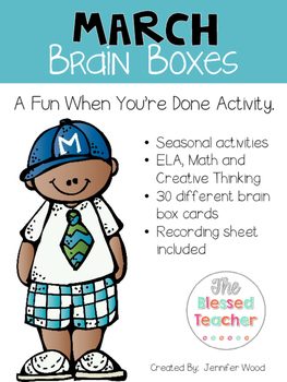 March Brain Boxes