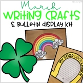 St. Patrick's Day March Bulletin Board Writing Crafts