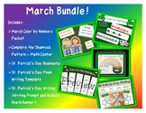 March Bundle!