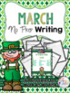 March Bundle: Daily Five QR Code Listen to Reading and Wor