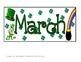 March Calendar- ABCCD Patern Pieces