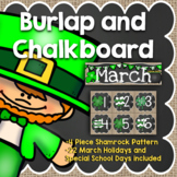 March Calendar: Burlap and Chalkboard